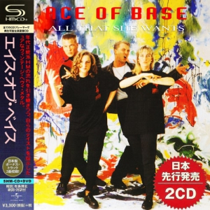 Ace Of Base - All That She Wants (2 CD Compilation)