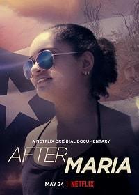 После Марии