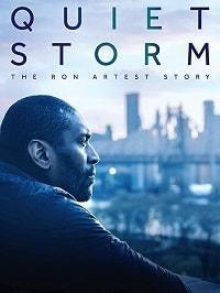 Тихая буря: История Рона Артеста