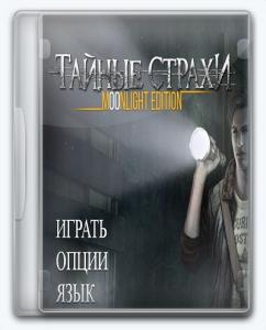 Hidden Fears: Moonlight Edition