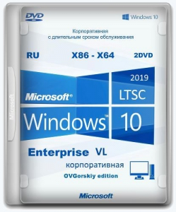 Microsoft® Windows® 10 Enterprise LTSC 2019 x86-x64 1809 RU by OVGorskiy 06.2019 2DVD