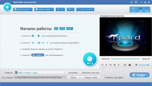 Tipard Blu-ray Converter 10.0.20 RePack (& Portable) by TryRooM [Multi/Ru]