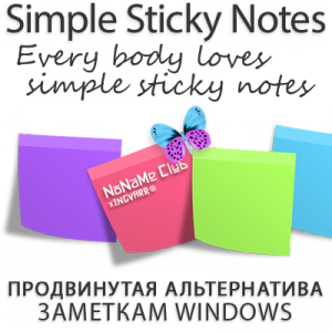 Simple Sticky Notes 4.8 Portable by Joo Seng [Multi/Ru]