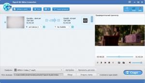Tipard HD Video Converter 9.2.26 RePack (& Portable) by TryRooM [Multi/Ru]