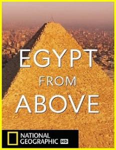 NG. Египет с высоты птичьего полета