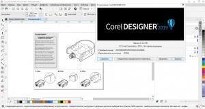 CorelDRAW Technical Suite 2019 21.2.0.706 RePack by KpoJIuK [Multi/Ru]
