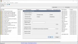 WebBrowserPassView 2.10 Portable [Ru/En]