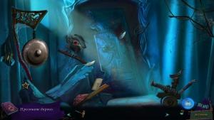 Bluebeard's Castle 2: Son of the Heartless