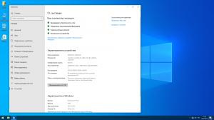 Windows 10 (v1903) x64 HSL/PRO by KulHunter v23 (esd) [Ru]