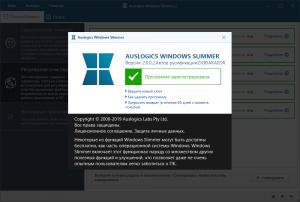 Auslogics Windows Slimmer 3.1.0.0 RePack (& Portable) by elchupacabra [Multi/Ru]