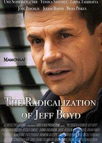 Джефф Бойд становится радикалом
