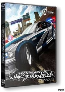 Need for Speed Most Wanted: Black Edition