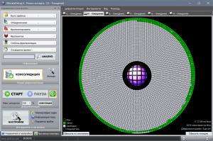 DiskTrix UltimateDefrag 6.0.68.0 RePack (& portable) by elchupacabra [Ru/En]