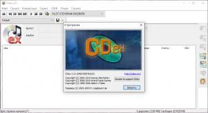 CDex 2.21 [Multi/Ru]