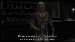 Castlevania Lament of Innocence