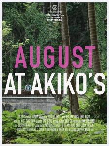 Август у Акико