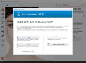 ID Photos Pro 8.6.3.2 RePack (& Portable) by elchupacabra [Multi/Ru]