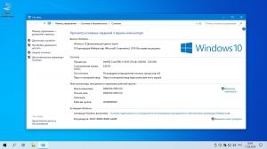 Windows 10 x64 Full-Lite Release by StartSoft USB 18-2019 [Ru]