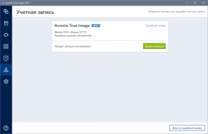 Acronis True Image 2020 Build 38530 RePack by KpoJIuK [Multi/Ru]