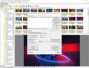 XnView Classic 2.49.4 (Minimal-Standard-Extended) + Portable [Multi/Ru]
