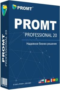 PROMT 20 Professional [Ru/En]