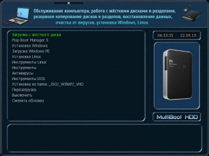 MultiBoot HDD 2019 22.09.2019 [Ru]