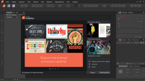 Serif Affinity Publisher 1.8.5.703 RePack by KpoJIuK [Multi/Ru]
