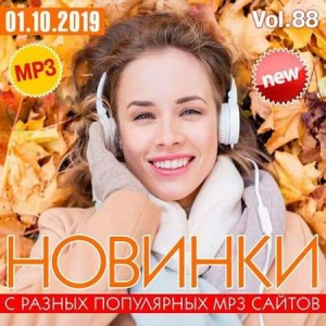 VA - Новинки С Разных Популярных MP3 Сайтов Vol.88