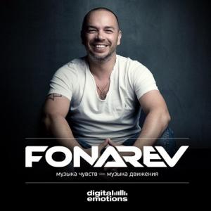 Vladimir Fonarev (Володя Фонарёв) - 21 Compilations