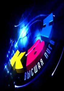 КВН-2019. Высшая лига. 1.2 финала. Игра 1 (2019.10.12)