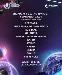 VA - Live @ Ultra Music Festival Japan