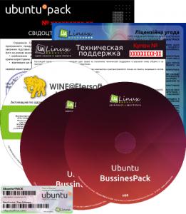 Ubuntu BusinessPack 16.04 (август 2019) [amd64, i386] 2xDVD