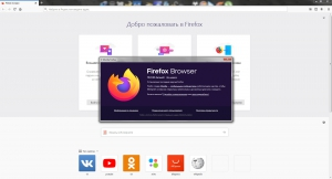 Firefox Browser 82.0 [Ru]