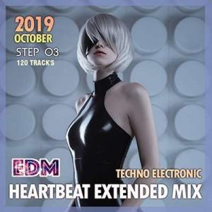 VA - EDM Heartbeat Extended Mix: Techno Electronic Step 03