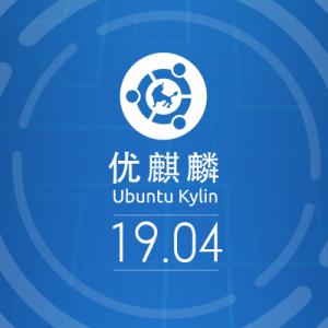 Ubuntu Kylin 19.10 [amd64] 1xDVD