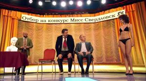 Азбука Уральских пельменей. К (25.10.2019)