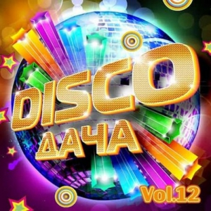 VA - Disco Дача Vol.12