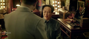 Председатель Мао в 1949 году