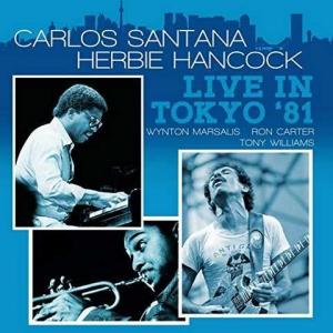Carlos Santana & Herbie Hancock - Live in Tokyo 1981