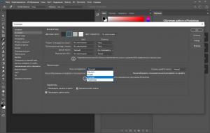 Adobe Photoshop 2020 21.2.3.308 RePack by KpoJIuK [Multi/Ru]