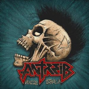 Antreib - Наши голоса I