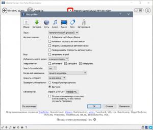 MediaHuman YouTube Downloader 3.9.9.47 (1710) RePack (& Portable) by TryRooM [Multi/Ru]