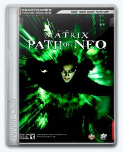 The Matrix: Path of Neo / Матрица: Путь Нео