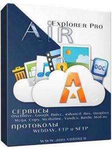 Air Explorer Pro 2.6.1 RePack (& Portable) by KpoJIuK [Multi/Ru]