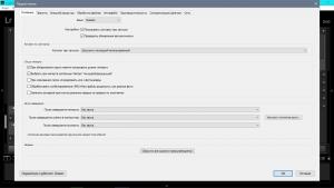 Adobe Photoshop Lightroom Classic 10.3.0.10 RePack by KpoJIuK [Multi/Ru]
