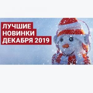 VA - Зайцев.нет Лучшие новинки Декабря