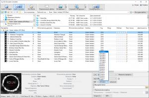 EZ CD Audio Converter 9.1.6 (x86/x64) [Multi/Ru]