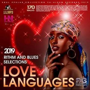 VA - Love Languages: R&B Selections