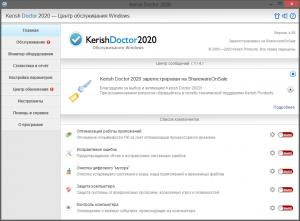 Kerish Doctor 2020 4.80 [DC 29.09 upd 29.09 2020] RePack (& Portable) by elchupacabra [Multi/Ru]