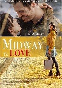 Из Мидуэя с любовью